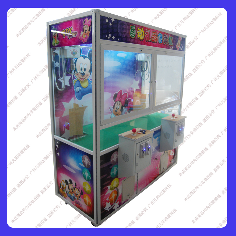 Doll machine for two people Amusement Arcade Game Machine Crane & Price Doll Game Machine(China (Mainland))