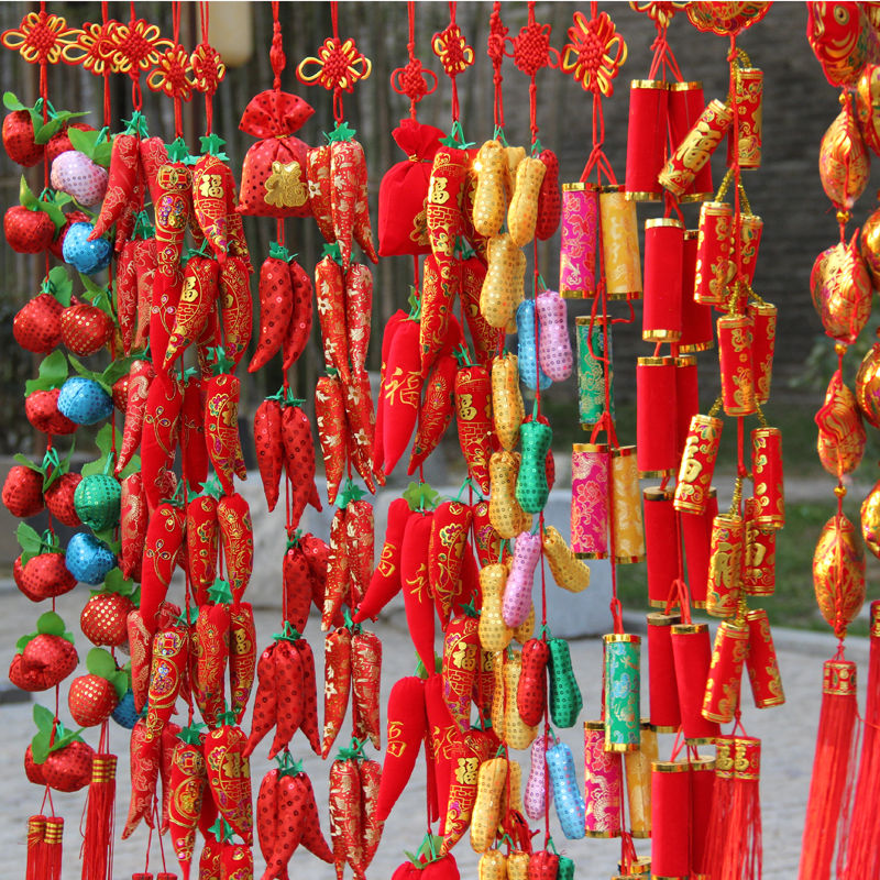 colorful new year decoration - photo #3
