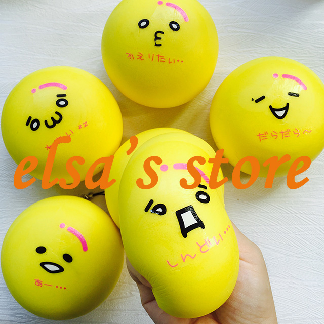 Popular Rare Squishies-Buy Cheap Rare Squishies lots from China Rare Squishies suppliers on ...