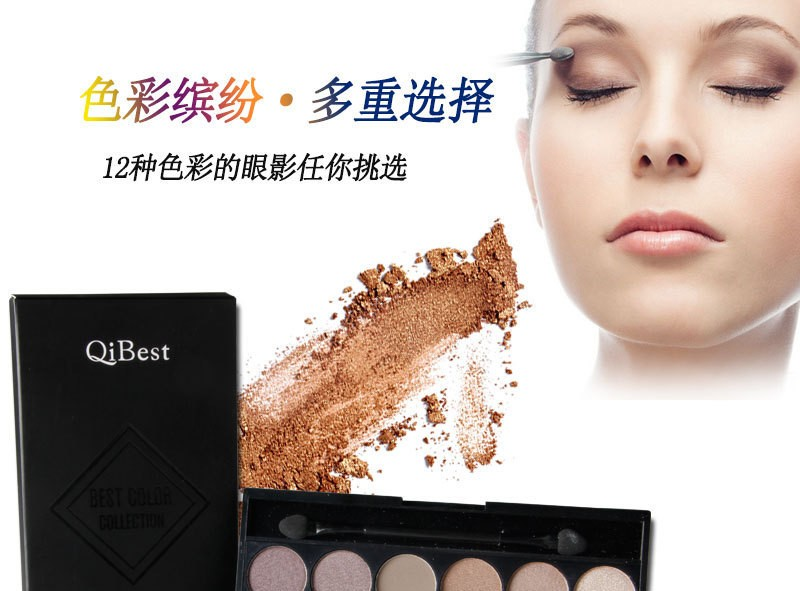 2016 New 12pcs/lot Qibest 12 Color Charm Eye Shadow set The Earth Color Nude Makeup shimmer brand eyeshadow Palette Cosmetics(China (Mainland))
