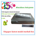 2016 singapore newest starhub box qbox hd receiver qbox 5000hdc with icam account free all channels