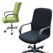 2 Pcs New Design chair covers office spandex Fabric Computer Chair Covering Chaise Super Strech Rotating Lift Chair Cover Q180(China (Mainland))