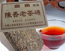 Free Shipping!  More Than 20 Years Aged Puer Tea,  90's Old Pu'erh Tea, Yunnan Pu er  Brick Tea,A2PB50