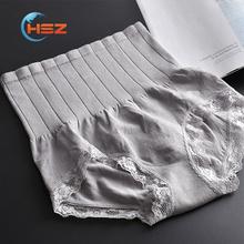 Новые горячие формочек брюки дышащий бесшовные высокая талия твердые кружева женщины похудения белье органа shaper бесплатная доставка(China (Mainland))
