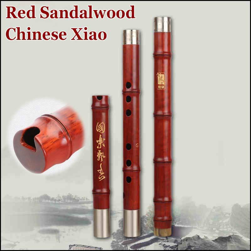 Red Sandalwood Northern Xiao Chinese Wooden Flute Dong Xiao Professional Traditional Musical Instrument Flauta 8 Holes G/F Key