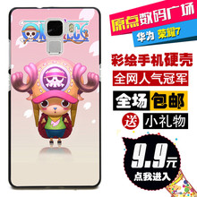 New Hard Back Protective Cover Case For Huawei Glory/Honor 7 Fashion Cartoon Phone Case Evangelion 78