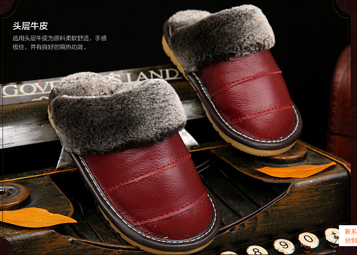 winter warmer cowhide genuine leather home cheap boys girls kids oxford sole washing children shoes slippers EUR 20-35(China (Mainland))