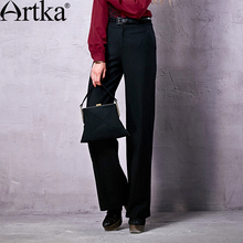 Artka Women's 2015 Autumn New Vintage Solid Color Loose Pants  Casual Full Length Wide Leg Pants KA10052Q(China (Mainland))