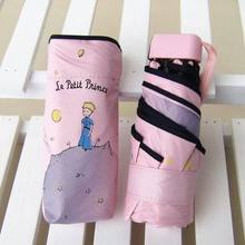 Kocotree мультфильм маленький зонтик с принцем дождь женщин складные зонты женский зонтик от солнца прекрасный Paraguas карманный мини-зонтик(China)