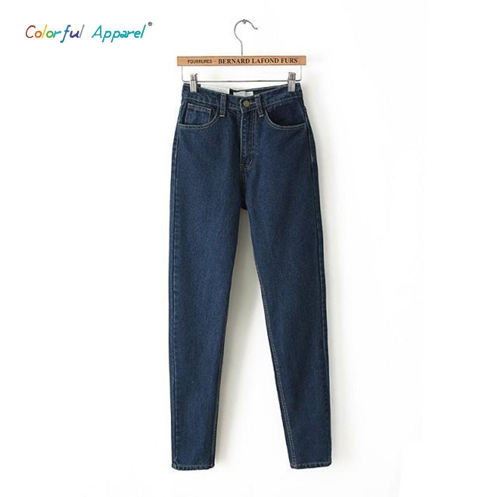 [B-222] 2014 spring new womens high cowboy harem pants vintage cowboy full length pants loose cowboy pants