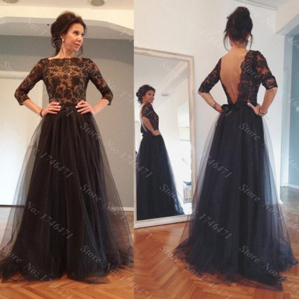 Вечернее длинное платье черное