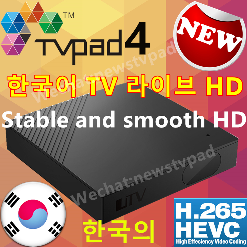 how to get tv channels on android box
