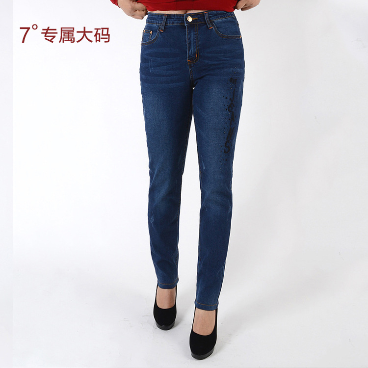plus size skinny jeans for cheap page 1 - j-brand