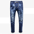 Men Full Length Slim Jeans Solid Pencil Jeans Mens Fashion Jeans Ripped Biker Jeans Volume Leg