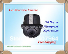 reverse cameras for cars promotion
