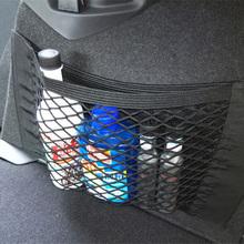 Car Seat Back Trunk Storage Net String Bag Add On For Nissan Qashqai Tiida Teana Sunny X-TRAIL Almera Juke Pathfinder(China (Mainland))