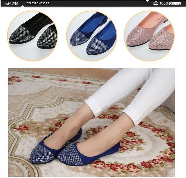Ladies Canvas Shoes Tesco