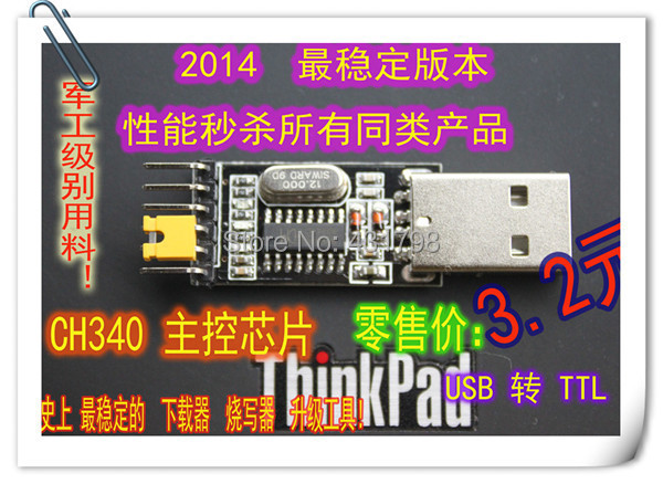 produto USB to TTL CH340 module Upgrade small plate STC microcontroller download cable Brush board USB to serial
