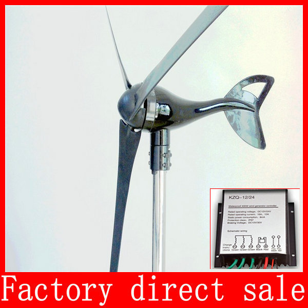 FREE SHIPPING 600W max Wind turbines 5 Leaf blade Wind power generation 12V or 24V(China (Mainland))