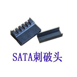 10set PC DIY HDD SSD Hard Disk Drive SATA Power Supply Lead Cable Connector Flat & High Cover Shape(China (Mainland))