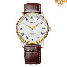 Eyki Brand Quartz Lovers Watches Fashion Retro Roman Scale Leather Strap Waterproof Couple Tables Clock Women Luxury Watch Men