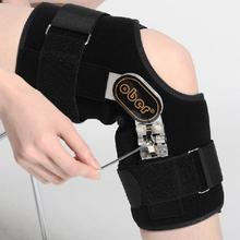 Effect is very good adult children Adjustable type O correction leg knee, X leg correction(China (Mainland))