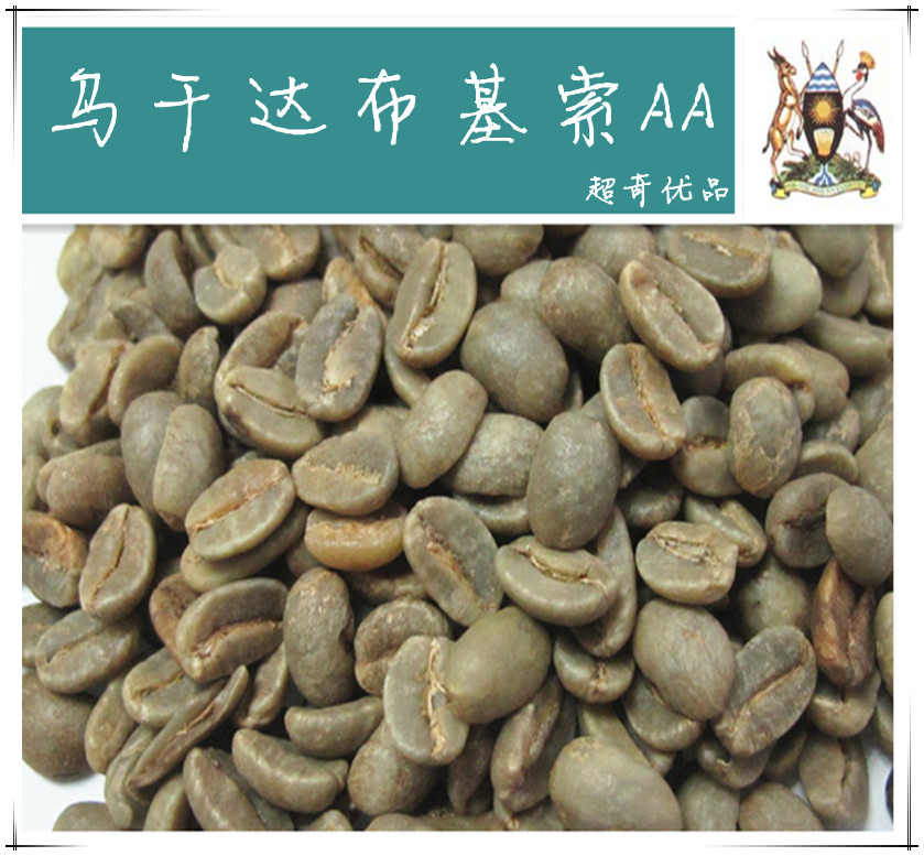 Free shipping 1kg High quality product coffee blomquist aa coffee beans coffee beans green slimming coffee