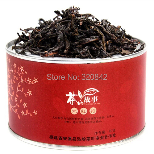 DaHongPao tea canned gifts package oolong tea oolong da hong pao tea Wuyishan dahongpao tea oolong green food beauty health care<br><br>Aliexpress