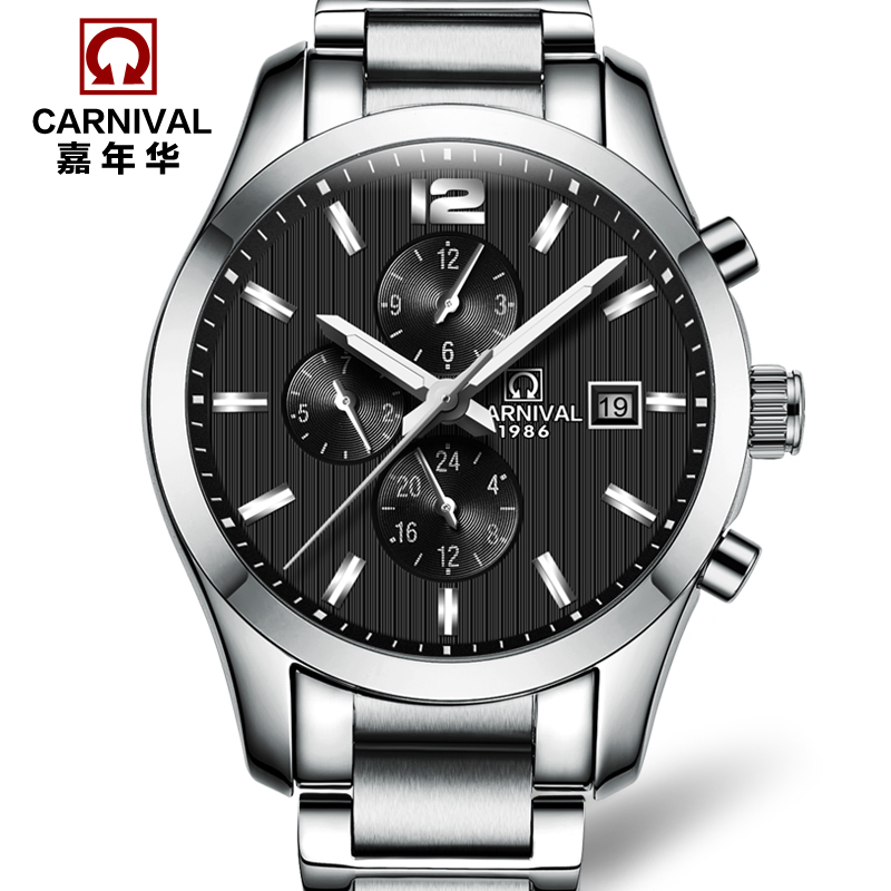 Carnival watch fully-automatic mechanical watch steel strip mens watch fashion waterproof multifunctional male watches