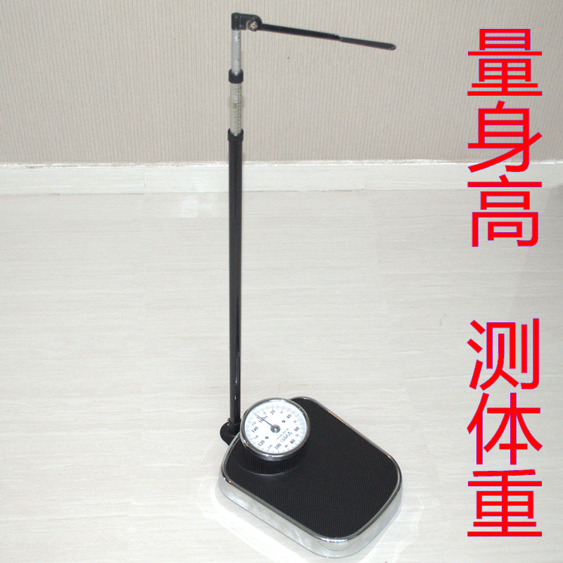Li Kaifu genuine mail height and weight scale health scale human scale mechanical pharmacies with said medical school with<br><br>Aliexpress