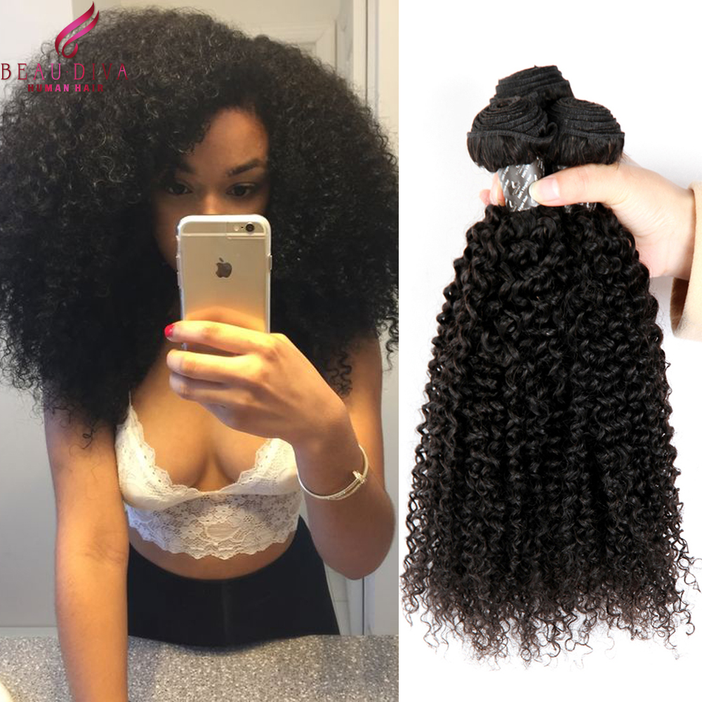 Halo Lady Hair Brazilian Curly Virgin Hair 7A Brazilian Hair Weave bundles Curly Hair 10 Pcs Peerless Virgin Hair Kinky Curly
