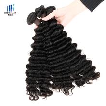 Funmi Hair Sassy Curl 4 Bundles Kiss Hair Fashion 8A Unprocessed Brazilian Virgin Curly Hair Tissage Brazilian Human Hair Weave