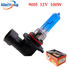 Buy 9005 100W HB3 100W Halogen Bulbs super white Headlights fog lamps day light running Car Light Source parking 12V head auto for $1.24 in AliExpress store