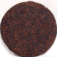 Free delivery At the age of 10 pu er tea 357 g Raw puer tea Slimming