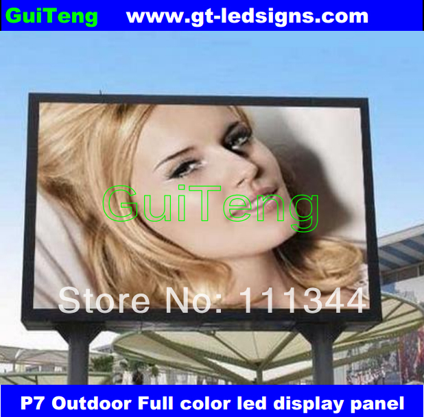 PH7mm outdoor media truck led display 1220*1220mm(China (Mainland))