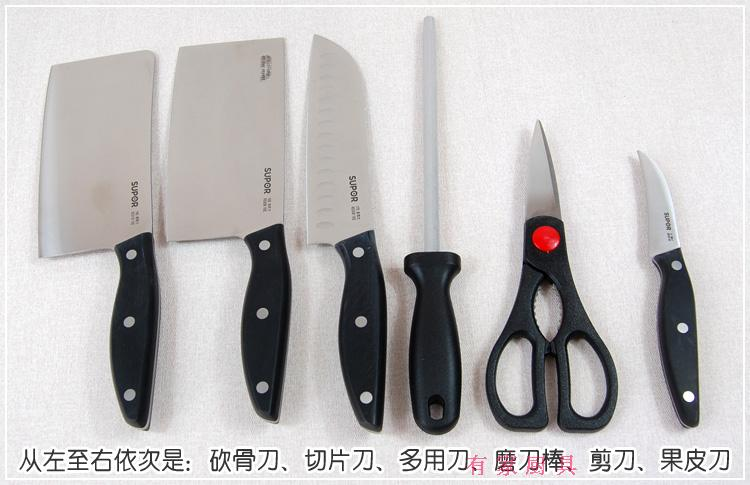 Buy Gohide 7 Piece/Set Cutting Tools No.T0728 Knife Set With Chop Bone Multi-Purpose Knife Fruit Chef Knife Cut Bone Knife Sharpener cheap