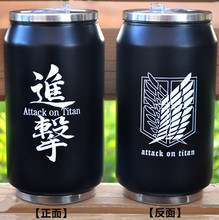 New arrival  Free shipping 1pc  Attack On Titan cup The survey corps white black  freedom wings Stainless steel mug good quality