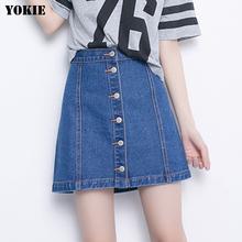2016 new summer style vintage faldas crayon jupe etek saia feminina A-line jeans high waist button women denim skirt female