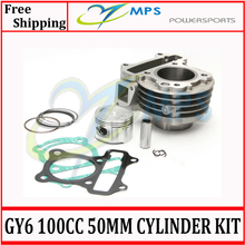 GY6 100cc 50mm cylinder kit (cylinder+piston and ring kit+cylinder gasket set) for 4T 139QMB engine chinese scooters,atv,Quadst