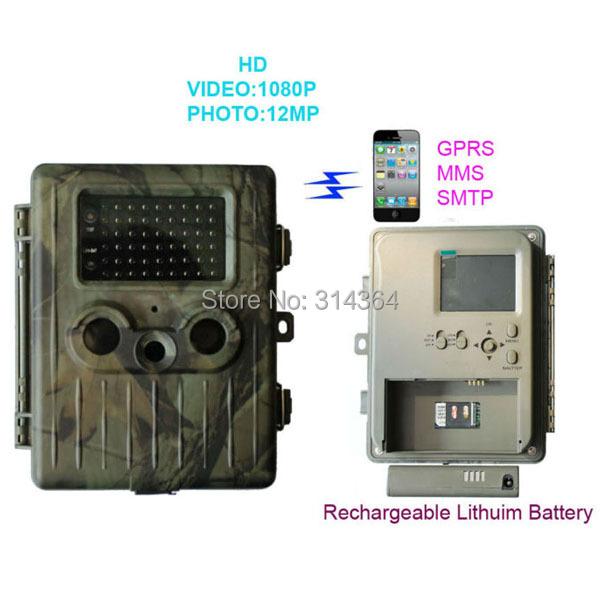Фотокамера для охоты OEM 5pcs/8.0MP 3 g MMS HT-002LIG женские чулки oem stocking 002
