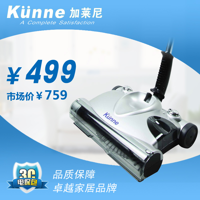 Free shipping Sweeper fully-automatic household intelligent vacuum cleaner robot wireless electric sweeper(China (Mainland))