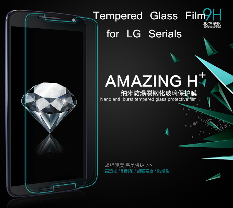 For LG flex 1 flex 2 F60 F70 L80 Magna L Bello D337 D335 Fino D295 Premium 9H 0.26mm Tempered Glass Protector Film Case(China (Mainland))