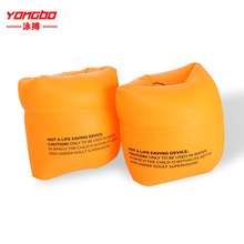Protable PVC Inflatable Water Sports Swimming Arm Sleeve Arm Swimming Rings Swimming Supplies Life Boat(China (Mainland))