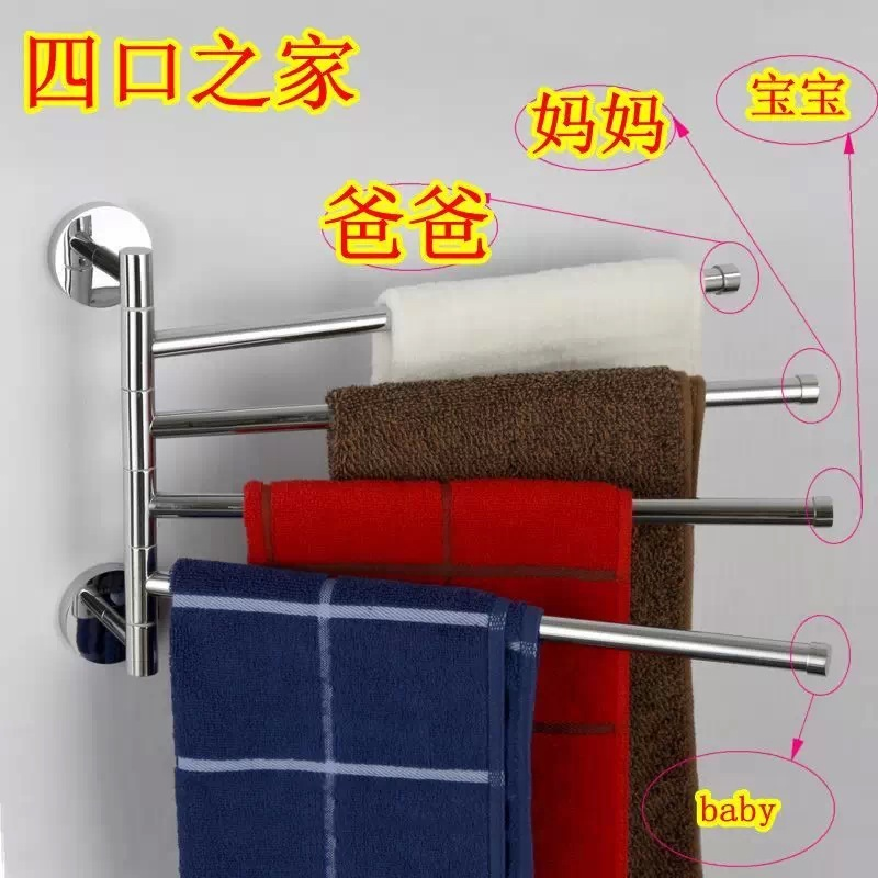 Free Shipping Stainless Steel Bathroom Kitchen Hardware Accessory Towel Polished Rack Holder RB-88003(China (Mainland))