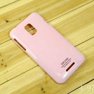 Cool 8190 mobile phone protective case cool 8190q protective case mobile phone case ultra-thin shell hard(China (Mainland))