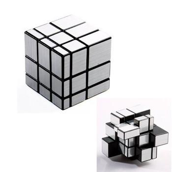 3x3x3 Mirror Blocks Silver Shiny Magic Cube Puzzle Brain Teaser IQ Kid Funny 1pc