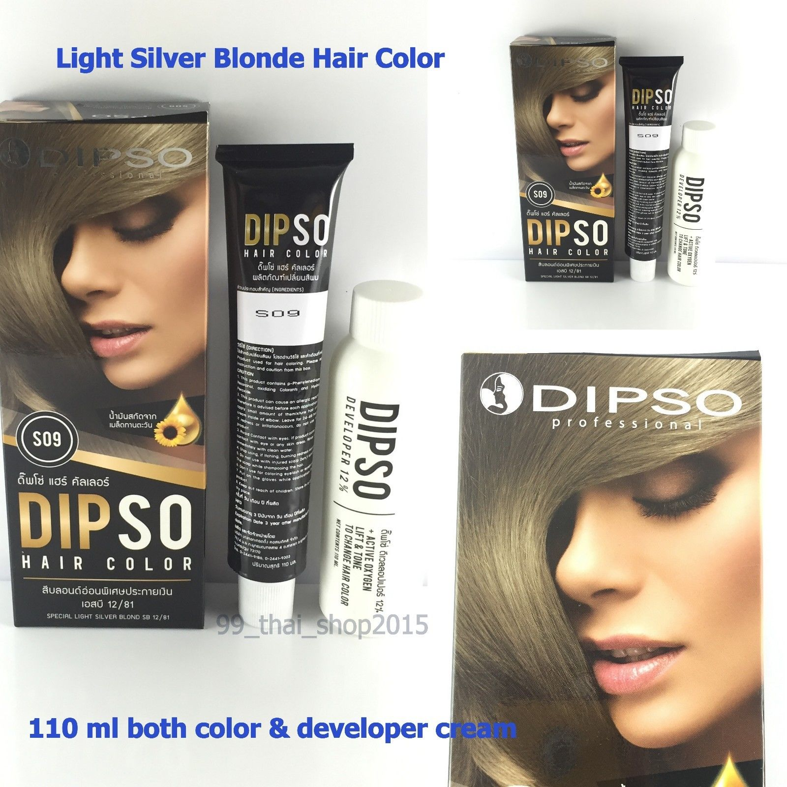 DIPSO Permanent Hair Color Light Silver Blonde 110 ml color cream & developer free ship
