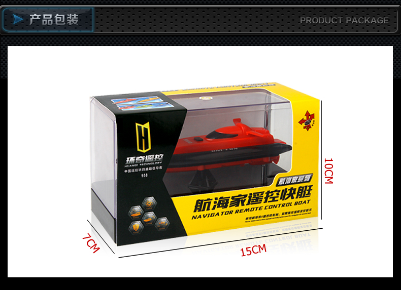 Central Church 958 remote control boat speedboat children electric remote control model sailing yacht rowing mini(China (Mainland))