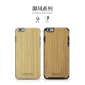 Nillkin Knights Series For Apple iPhone 6 plus case Retro Vintage Bamboo Back Cover Case For