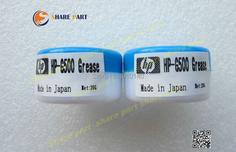 Fuser Grease G500 weight 20G Used for High speed printer (ONLY POST MAIL)(China (Mainland))
